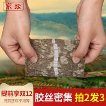 Пекин алтарь ду средний дикий старый дерево ду средний кожа квартира пресс лист пузырь ликер чай специальный свойство должен матч мясо Boschniakia голая паста запереть солнце
