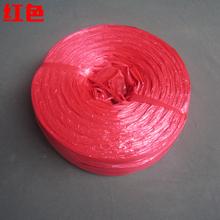 Продаётся напрямую с завода цвет пластик веревка нейлон пакет наконечник веревка тюк веревка пакет веревка рвать трещина мембрана группа трава мяч наконечник рот веревка