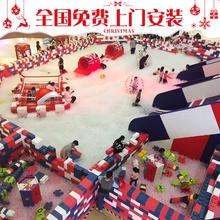 Новый непослушный форт ребенок рай завод размер тип комнатный ребенок удовольствие поле оборудование сто десять тысяч морской мяч бассейн