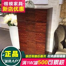 COOMO трафарет плесень большой генерал мебель флагманский магазин подлинный F03 комод орех хранение растяжимый шоу кабинет