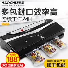 Небо кухня домой вакуум пакет установленная автоматический пакет еда пластиковый мешок привлечь вакуум печать малый тип бизнес
