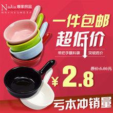 Творческий японский мини соус масло горчица обрабатывать блюдо вкус приправа соус материал блюдо керамика небольшой блюдо сын вкусное блюдо уксус блюдо