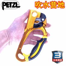 Бесплатная доставка подъем поиск Petzl Ascension золото на литровый устройство рука литровый B17 праворукий или левша SRT