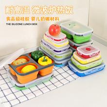 Силиконовый коробка для завтрака микроволновой печи легко маленький ящик студент портативный посуда установите творческий милый протяжение сложить сохранение коробка