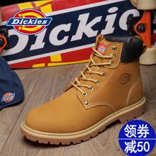 【 классика 】Dickies ревень ботинок осенью и зимой мартин сапоги мужчина удар неплохо мужская обувь механическая обработка на открытом воздухе обувной ботинок