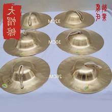 Лошадь клан барабан промышленность большой средний маленький пекин тарелки гонг барабан команда большая крышка тарелки армия тарелки провинция сучжоу тарелки ударные специальный тарелки кольцо медь тарелки