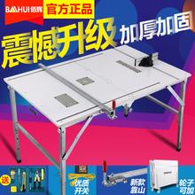 Сто яркость сложить небольшой в соответствии с плотник тайвань многофункциональный портативный толкать таблица пил украшение лить одеть небольшой тип плотник работа тайвань