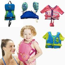 Зазор качественный импортный товар ребенок поплавок сила плавать одежда ребенок школа плавать оборудование ребенок специальность поплавок сила спасательные жилеты