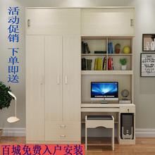 Компьютер рабочий стол стол домой с одеждой кабинет сочетание простой современный небольшой квартира один многофункциональный сиамский письменный стол кабинет