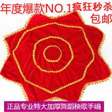 Толстые руки шелк цветок протектор рука шелк к северо-востоку два поворот рука шелк танцы саженец песня рука шелк восьмиугольный полотенце на пакет mail