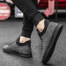 Мужская обувь сын зима мокасины спортивный досуг обувь с дополнительным слоем пуха сохраняющий тепло корейская волна струиться дикий общество может обувной мужской обувь
