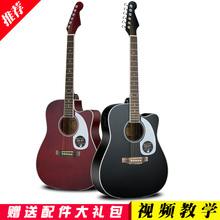 AidyMusic ай следовать электрическая коробка гитара 41 дюймовый ель дерево баллада гитара студент новичок начиная счастливый это