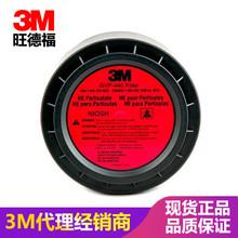 Подлинный 3M GVP-440 эффективный микро зерна фильтр картриджи электрический взрыв фильтрация стиль дыхание устройство