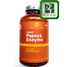 Сша оригинал Vitamin World папайя закваска вегетарианец белок энзим жевать Chew лист здоровый желудок содействовать ликвидировать из 500 лист / бутылка