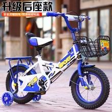 Ребенок велосипед 2-3-4-5-6-8 лет дети одиночная машина 12141618 маленькое украшение сокровище дети мальчик