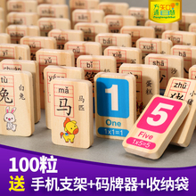 Ребенок игрушка 3-6 полный год 7 лет мальчик девушка 1-2 лет ребенок головоломка сила просветить обучения в раннем возрасте понимание слово строительные блоки