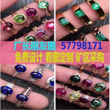 Драгоценный камень кольцо подлинный инкрустация цвет драгоценный камень сдаваться любовь форма микро алмаз цвет сокровище кольцо женские модели аксессуары новинка