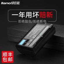 Зелёный гигант может EN-EL15 nikon D7100 D800E D810 D7200 D7000 D750 камера аккумулятор