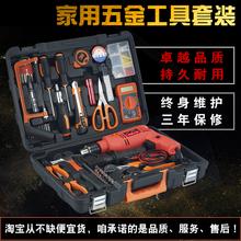 Домой инструментарий установите многофункциональный аппаратные средства инструмент электрик служба автомобиль установите инструмент дрель