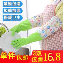 Резина прачечная перчатки утолщённый с дополнительным слоем пуха водонепроницаемый женщина прочный резина теплый кухня мыть чаша зима домой бизнес сухожилие кожа