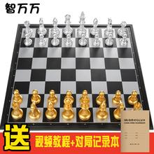 Шахматы установите сложить шахматная доска магнитный chess западный шахматы новичок ребенок шахматы запись это