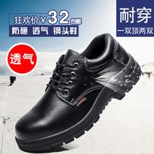 Бесплатная доставка труд страхование обувной мужчина ковш против разбить шип доказательство надеть безопасность обувной воздухопроницаемый дезодорация лето работа земля старый страхование работа обувной