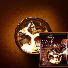 Иморт из японии AGF Blendy сконцентрировать жидкость карамель вкус взять железо кофе разведение кофе напитки 4 месяцы
