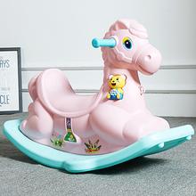 Ребенок троян пластик игрушка ребенок лошадка-качалка с музыкой ребенок озноб лошадь кресло-качалка сгущаться полный год день рождения подарок