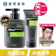 Человек красивый мое честный мужской facial cleanser мужчина ледяной живая уголь увлажняющий контроля уровня масла моющее средство идти черноголовых мужской кожа статья