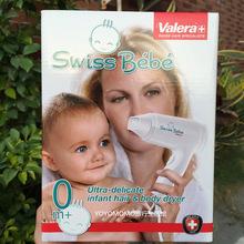Гонконг покупка швейцария производство размер l'oreal ребенок ребенок специальный электрический стол волосы стол температура спокойный
