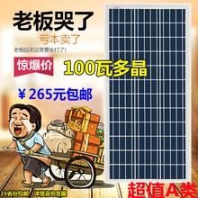 Совершенно новый 100W плитка больше кристалл солнечной энергии аккумулятор доска 12v солнечной энергии доска 12v100w солнечной энергии выработки электроэнергии доска свет вольт
