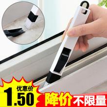 9.9 бесплатная доставка окно окно корыто выемка очистка щеткой экраны мыть инструмент окно маленькая щеточка сын снаряжен совок для мусора разрыв щетка