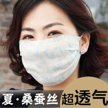 Шелк пыленепроницаемый маски затенение солнцезащитный крем женские модели вуаль летом защита от ультрафиолетовых лучей легкий дышащий маска для лица шелк
