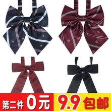 Японский просьба не беспокоить узел рука jk галстук-бабочка женщина институт ветер лента воротник веревка получите цветы униформа бант наконечник моряк одежда