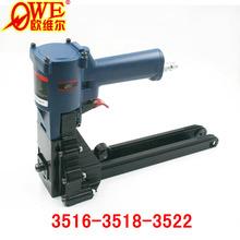 Тайвань европа связывать OW-3522 пневматический печать коробка машинально бумага кожа печать коробка мастер скобы пистолет тюк машинально печать машинально