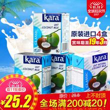 Индонезия импорт kara писк карты кокос пульпа кокос молоко кокос сок оригинал материал выпекать выпекать зима морское дно кокос десерт пакет