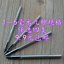 Бесплатная доставка кожаный ремень порыв особенный круглый пробить пещера глаз устройство кожа инструмент отверстия 1.2.3.4.5 миллиметр mm