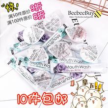 10 статья ! япония покупка OKINA Mouth Wash портативный полоса полоскание вода 10ml одной установки