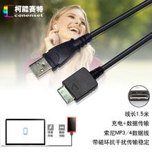 Sony NW-ZX1 ZX2 ZX100 A36HN A26HN A36 музыка MP34 игрок зарядка данных