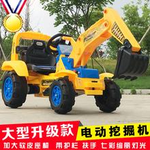 Ребенок экскаватор может сидеть может поездка большой размер электрический шаг экскаватор мальчик игрушка автомобиль инженерная машина крюк машинально 2-3-6 лет
