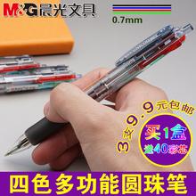 Утро многоцветный шариковая ручка бесплатная доставка цвет многофункциональный карандаш четыре цвета шариковая ручка 0.7 пресс шаг творческий живопись щетка
