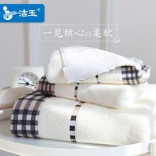 Чистый нефрит 1 полотенце +2 полотенце волосы полотенце хлопок абсорбент для взрослых мягкий мужской и женщины мыть купаться домой установите