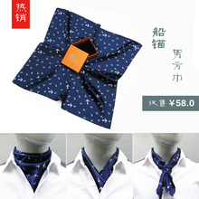 17 год осень анкеры малый квадрат мужской шарфы маленький корейский шарф англия мужчина шарф NS9179 подарок