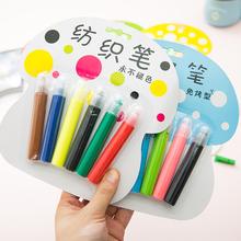 3d трехмерный живопись пузырь карандаш превышать волшебный из 3d серебристые кристалл керамические ручка спин ткать карандаш металл карандаш краска для волос карандаш