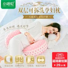 Небольшой харлан многофункциональный беременная женщина подушка беременная женщина U тип подушки глава сторона сон опора живота сторона ложь ложиться спать ремень подушка подушка