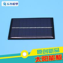 Музыка мудрость наука и технологии модель один кристалл кремний солнечной энергии аккумулятор доска выработки электроэнергии 5V 120mA мощность diy наука и технологии небольшой производство