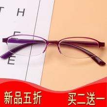 Новый очки для чтения женщина мода сверхлегкий половина кадра элегантный очки для чтения уютный противо утомленный труд смола линзы старческая дальнозоркость очки