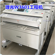 Composite copy machines from the best taobao agent yoycart ricoh w3601 engineering machine ricoh 2401 laser blueprint machine digital engineering copier color scan of the malvernweather Images