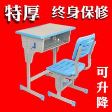 Сгущаться школа поезд класс столы и стулья установите моно,парный человек вспомогательный руководство учить комната лифтинг урок столы и стулья ученик продаётся напрямую с завода