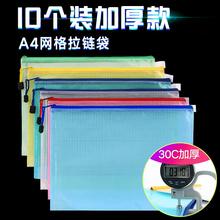 A4 файл мешок прозрачный сетка молния мешок офис файлы дело мешок пластик водонепроницаемый данные мешок студент тест объем мешок хранение